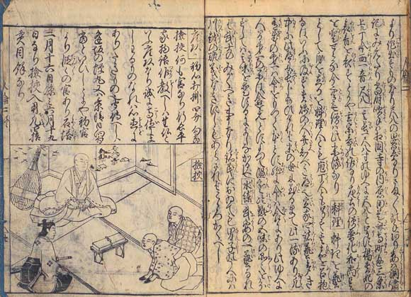 Text page presenting the explanation of the 'shakuhachi' picture previously shown