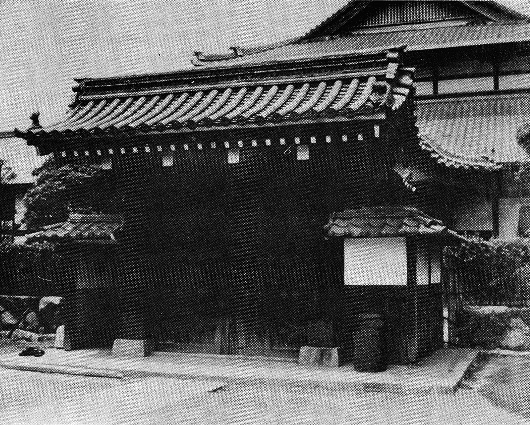 The former Myōan-ji in Shirakawa, E. Kyōto