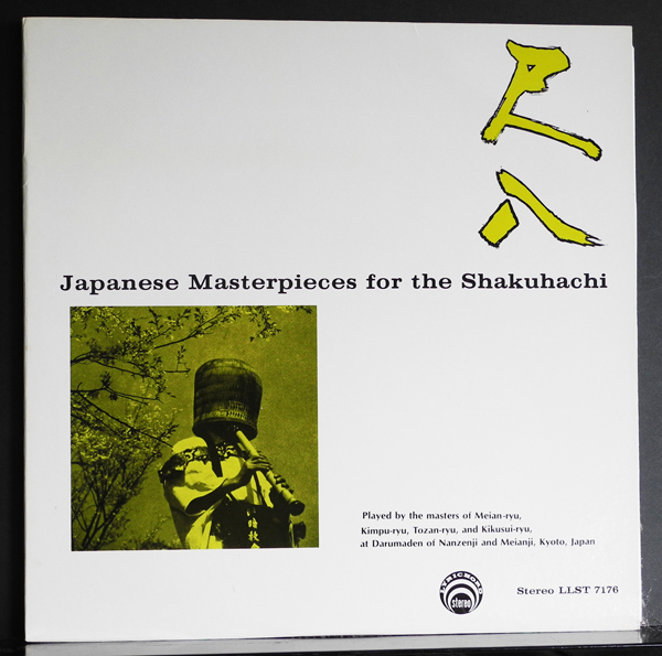 Masterpieces for the Shakuhachi