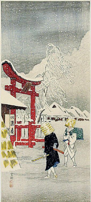 Okabe Village: Two komusō walking in the Snow