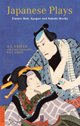 Sadler & Atkins: Japanese Plays - 2010 edition