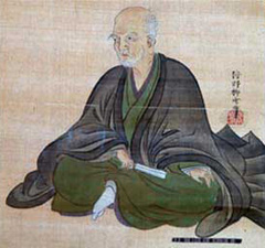 Portrait of Saiokuken Sōchō with a 'hitoyogiri' by his side