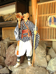 Yamabushi - one who prostrates on the mountain